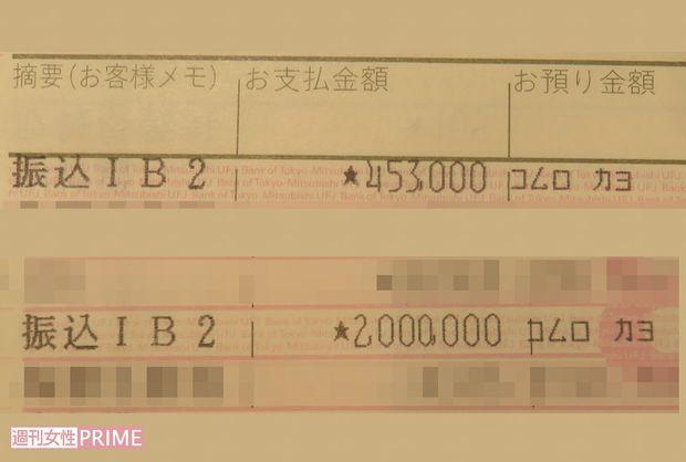 【悲報】結婚延期、小室さんの借金400万円が原因だった★2  [155869954]YouTube動画>2本 ->画像>40枚